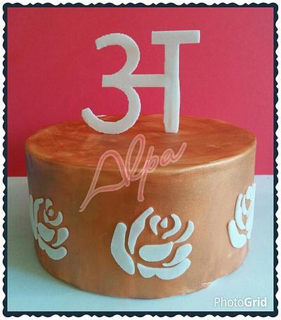 Cameo R & D - Cake by Alpa Jamadar