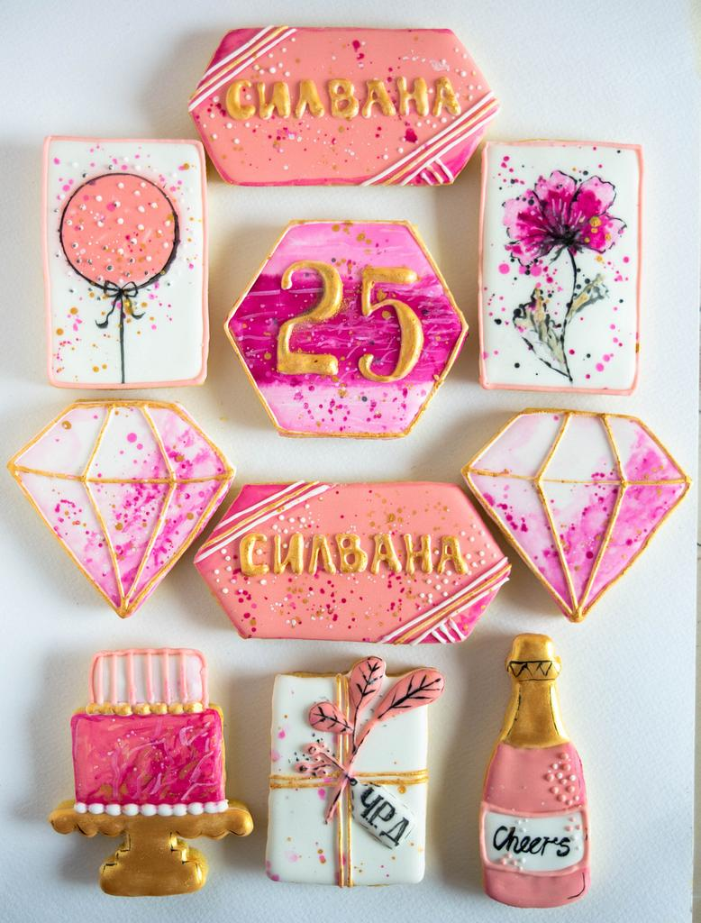 Birthday cookies  by TortIva