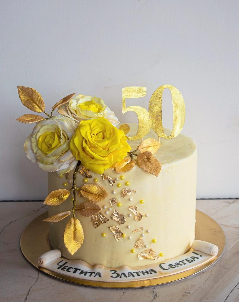 Golden wedding cake by TortIva