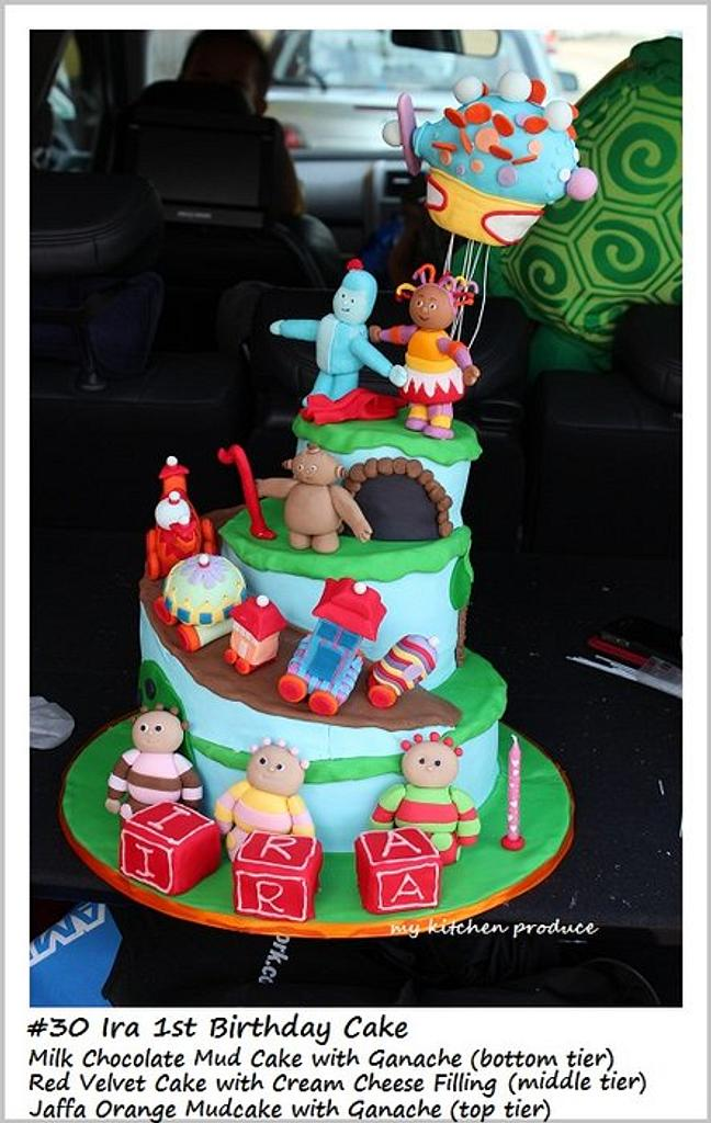 In the Night Garden Cake by Linda Kurniawan