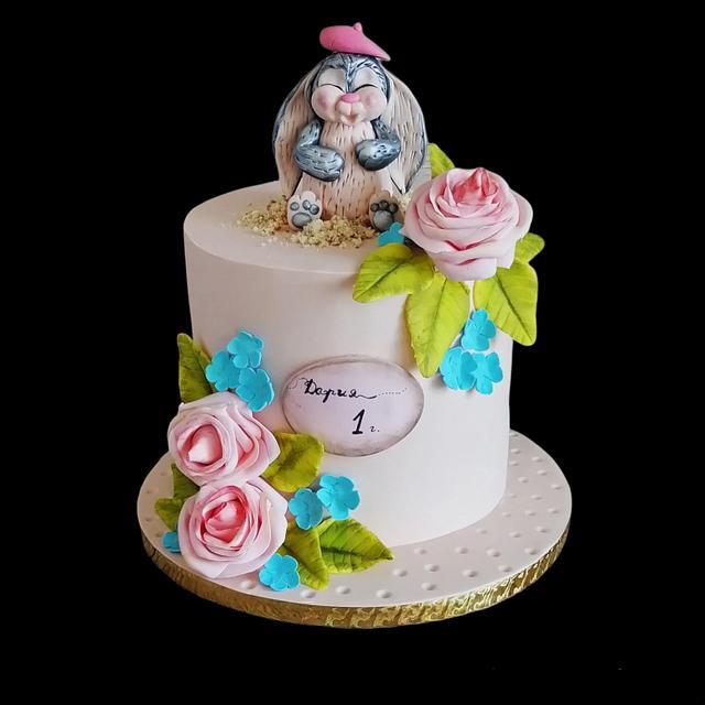 My new Cake