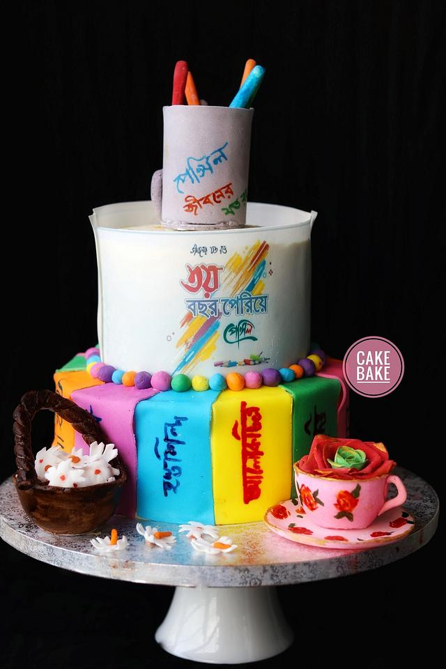Cake for artists