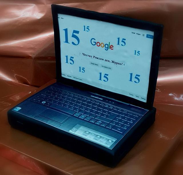 Cake laptop