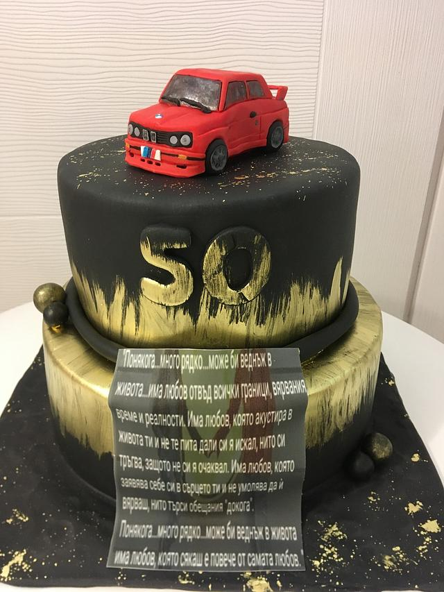 Men cake BMW E30 Mpower