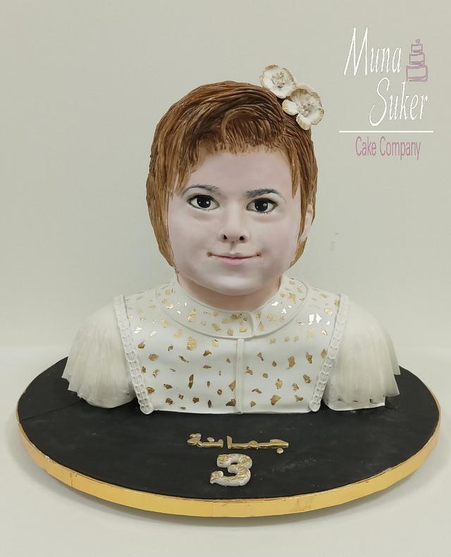 cake half anthropomorphic