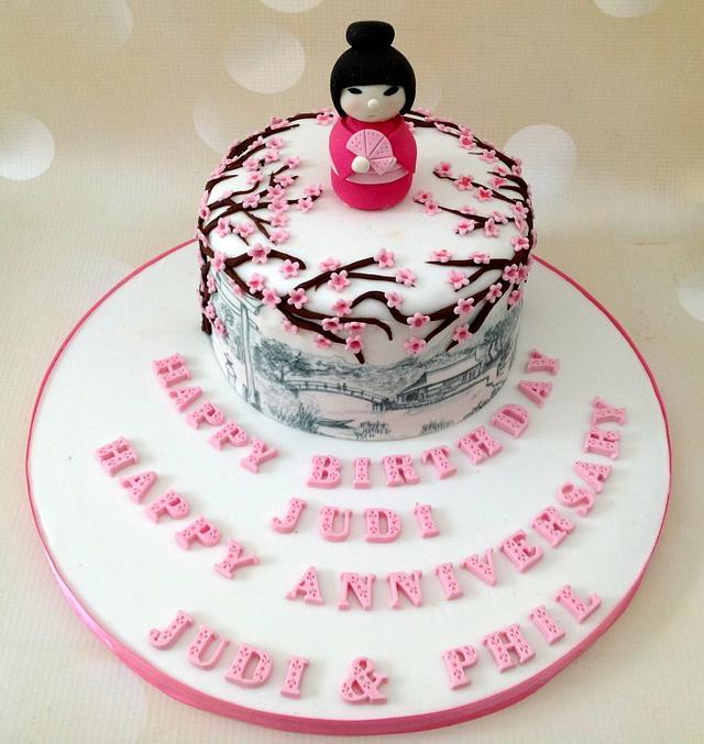 Tremendous Japanese Themes Birthday Wedding Anniversary Cake Cake Cakesdecor Funny Birthday Cards Online Inifofree Goldxyz