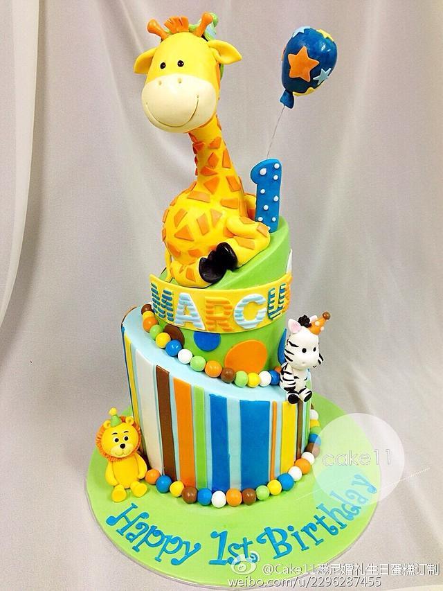 Animals theme cake