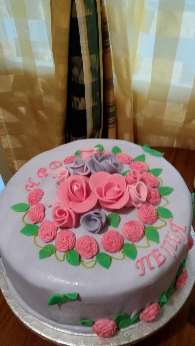 My cake with my MS