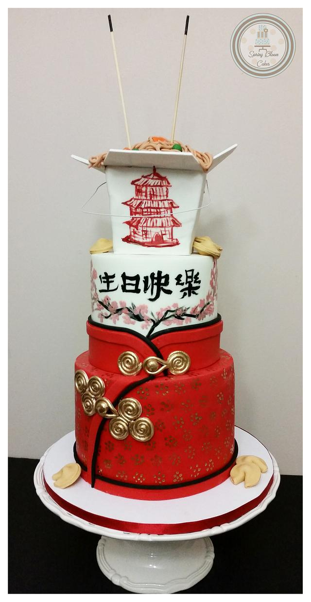 """""""Chinese Culture"""" cake"""