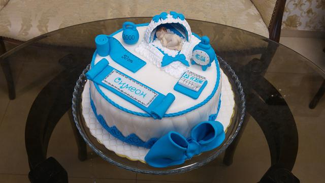 Cake for baby