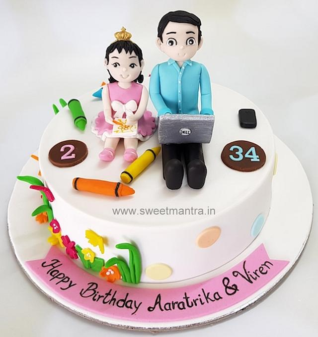 Fantastic Customized Cake For Father And Daughters Joint Birthday Cakesdecor Personalised Birthday Cards Xaembasilily Jamesorg