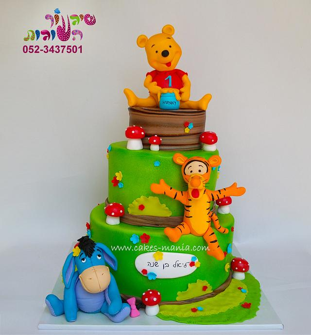 pooh bear and friends cake