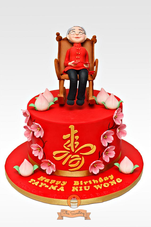 Fabulous Chinese Birthday Longevity Cake Cake By The Sweetery Cakesdecor Birthday Cards Printable Nowaargucafe Filternl
