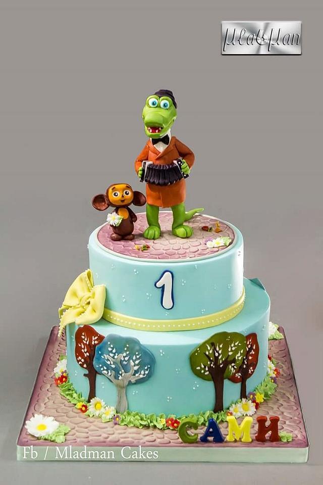 Gena crocodile Cake