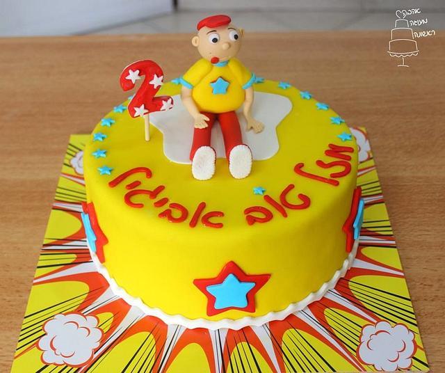 Yuval Hamebulbal Cake