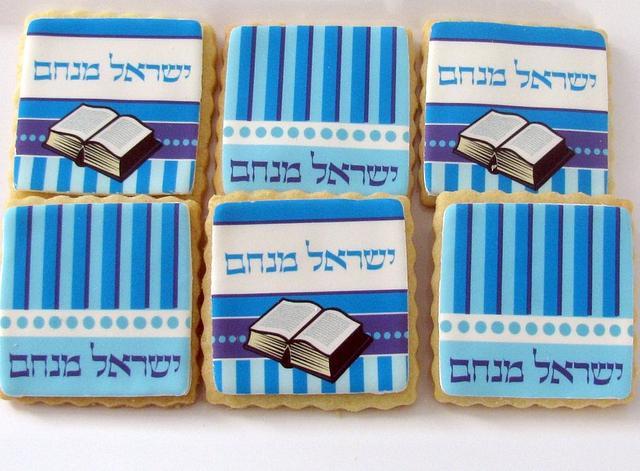 Bar Mitzvah Cookies