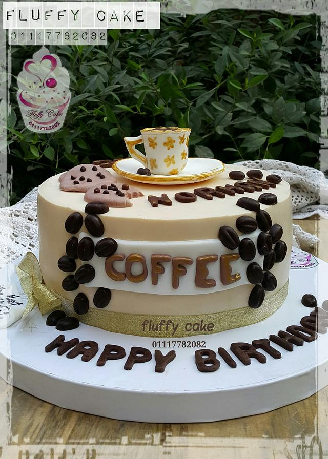 Prime Coffee Cake Cake By Hend Kahla Cakesdecor Personalised Birthday Cards Vishlily Jamesorg