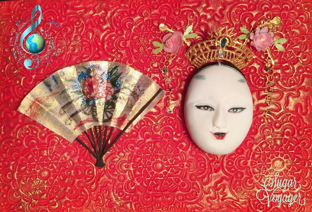 Noh Mask - Music around the world collab