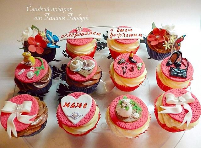 cupcakes for mom