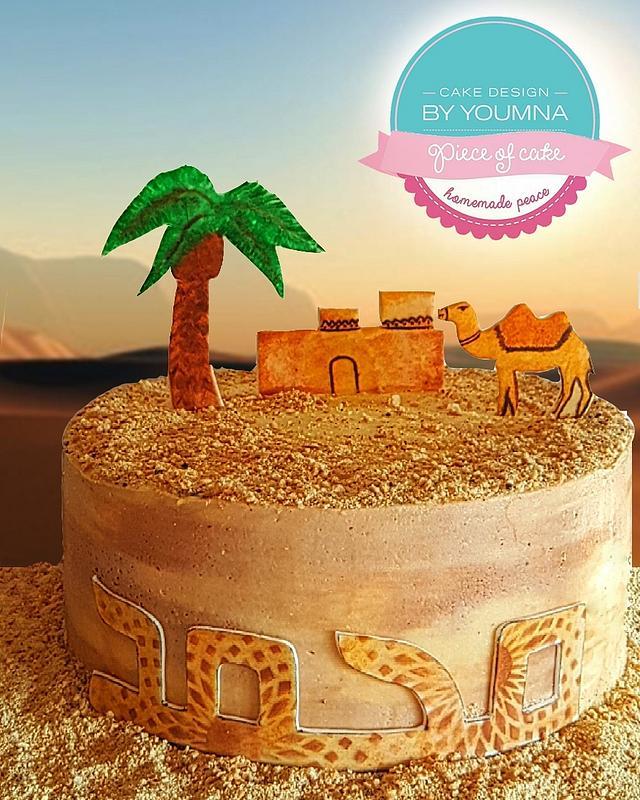 Mawlid Cake