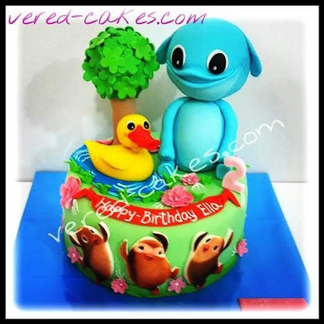Mumuhug cake