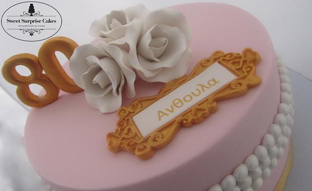 Elegant 80th Birthday Cake