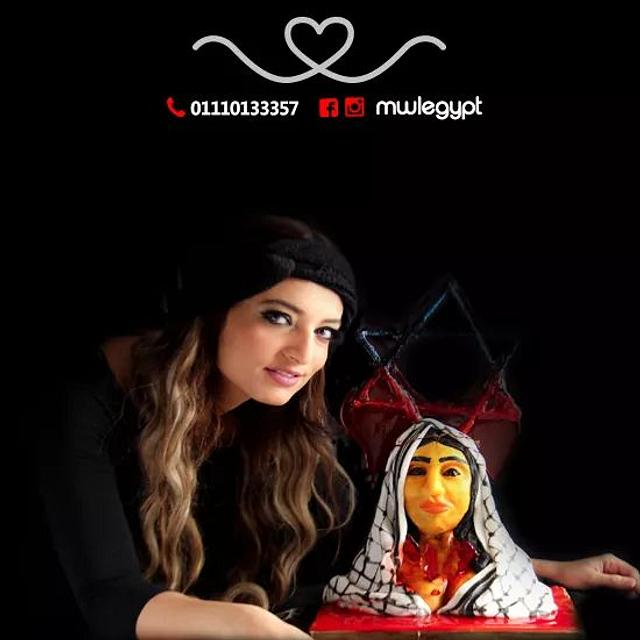palestine on the heart collaboration