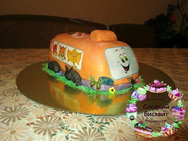 Торт троллейбус.