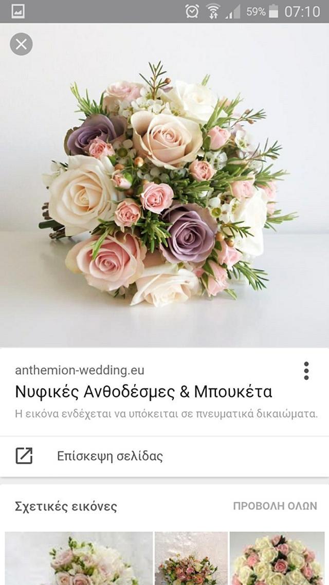 Wedding Favor cake