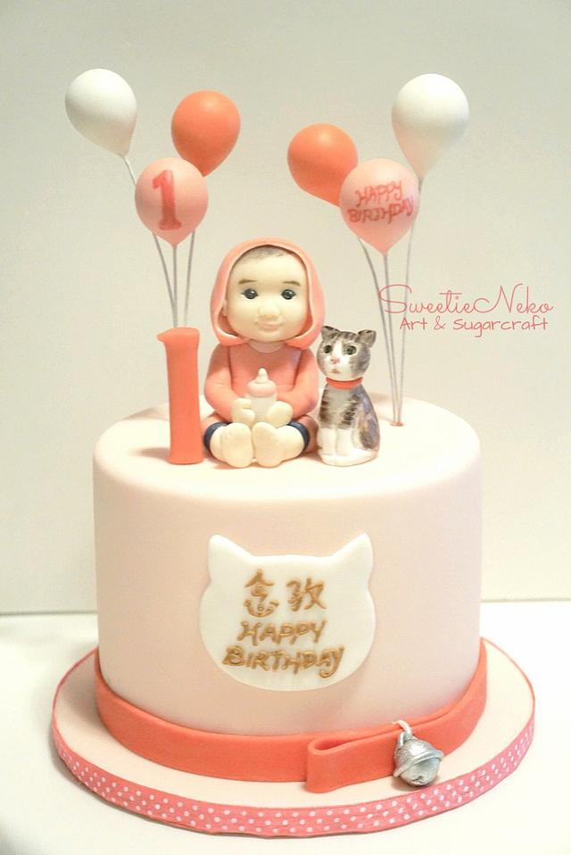 Peachy Cat The Little Girl Birthday Cake Cake By Karen Heung Cakesdecor Funny Birthday Cards Online Elaedamsfinfo