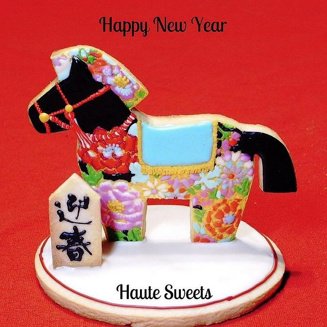 2014 New Year's cookie