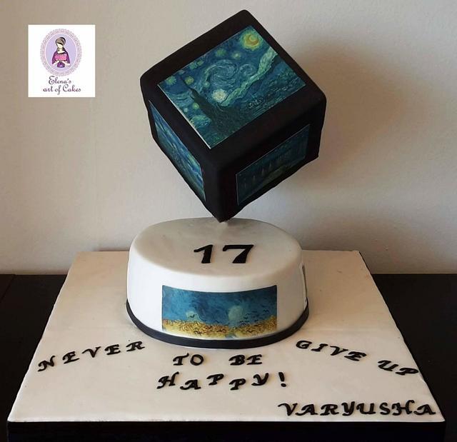 Art Gravity cake