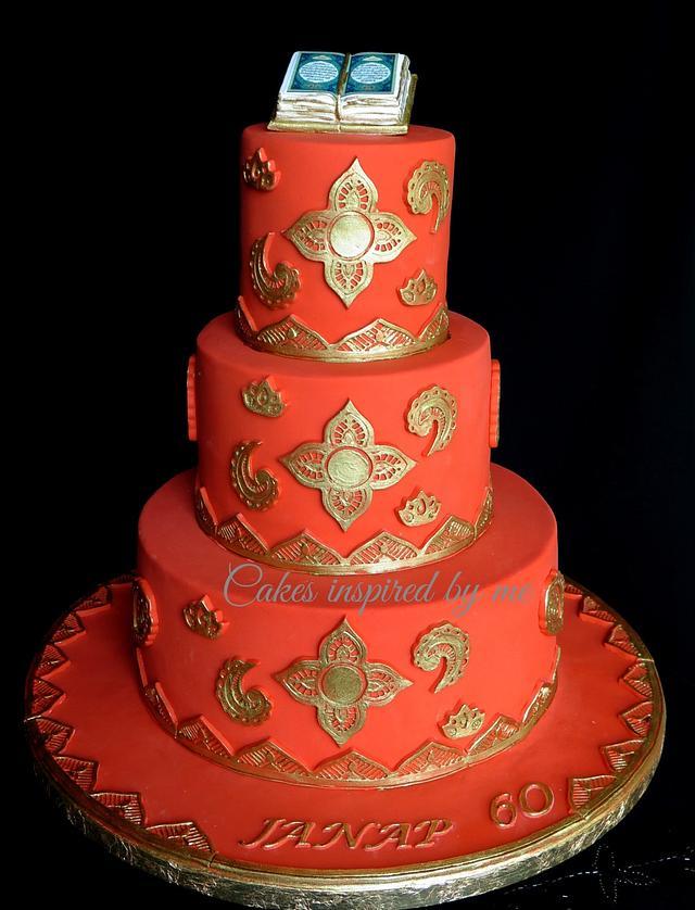 Wondrous Burnt Orange And Gold Birthday Cake Cake By Cakes Cakesdecor Funny Birthday Cards Online Aeocydamsfinfo