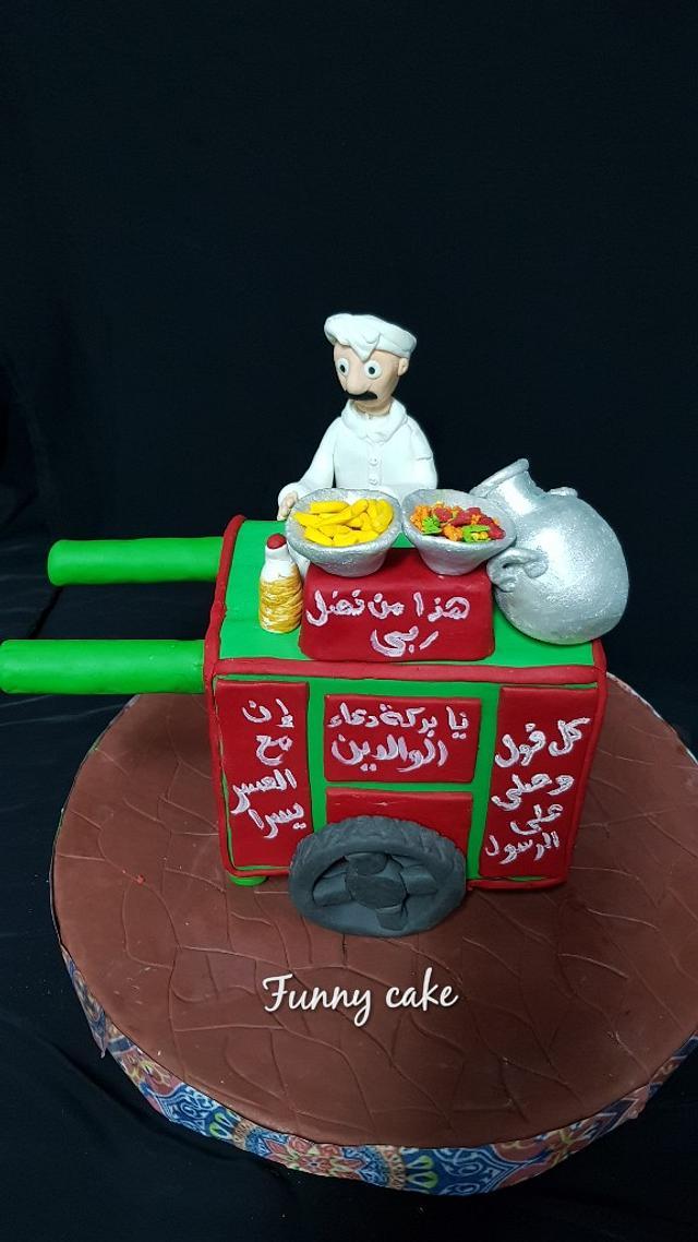 Excellent Egyptian Beans Cart Cake By Hala Heikal Cakesdecor Funny Birthday Cards Online Necthendildamsfinfo