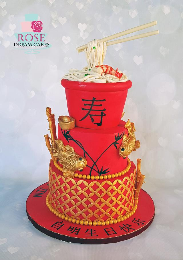 Sensational Chinese Birthday Cake Cake By Rose Dream Cakes Cakesdecor Birthday Cards Printable Nowaargucafe Filternl