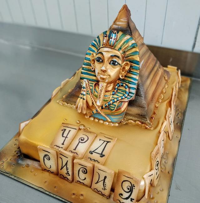 Cake Tutankhamun