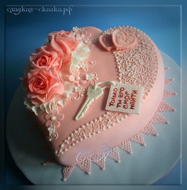 "Cake ""Keys to the Heart"""