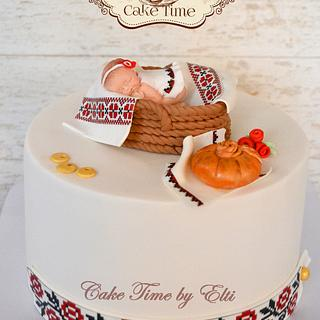 Baby Shower Cake with Bulgarian folk motifs