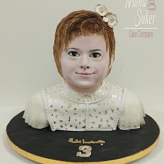 cake half anthropomorphic - Cake by MunaSuker