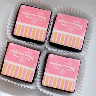 New Baby Treats - Cake by Cheryl
