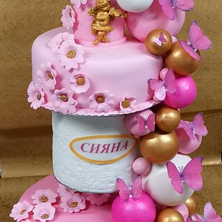 Cake with balls and Butterfly