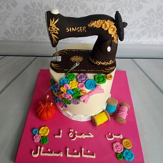 Tailor cake