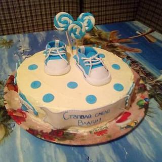 Cake first steps