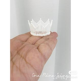 My crown! - Cake by Vicky Chang