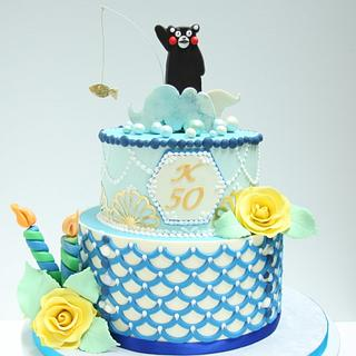 50 th Birthday Cake - Cake by Cookie Hound!