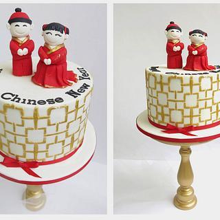 Chinese new year - Cake by Patricia Tsang