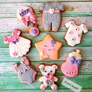 Baby's Kary cookies