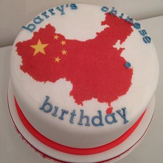 Map of China Cake