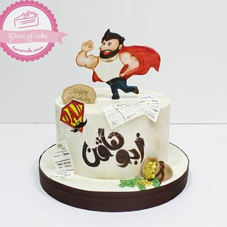 Super Dad to be cake