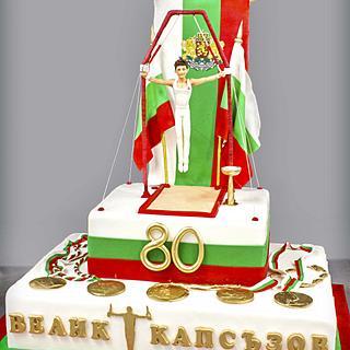 Gymnastic Universary Cake (Velik Kapsazov - First Bulgarian Olympic Medalist